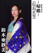 member_asami
