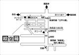 絵空箱map