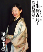 member_chihiro