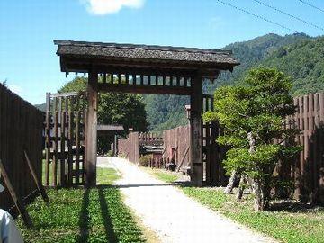 『木曽福島関所跡』
