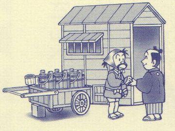 江戸時代は、個々の農家が集めに来てた