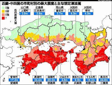 和歌山や三重は、東南海地震が心配だからね