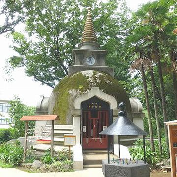 パゴダ(仏塔)が建立されます