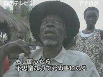NHKの集金人