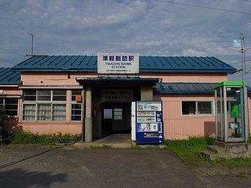 『津軽飯詰(いいづめ)』。自販機は、何で駅舎の中に置かないのかね?