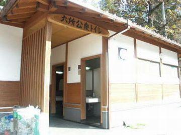宇奈岐日女神社の公衆トイレ