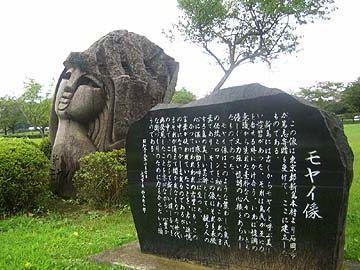あとは、茨城県の石岡市