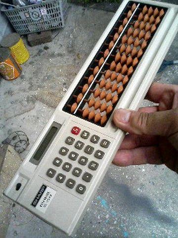 昔は、こんな鵺のような商品がありました。これは、算盤付電卓なのか、電卓付算盤なのか……。