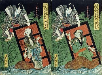 三幕目・砂村隠亡堀の場(お岩と小平の死体が表裏に釘付けされた戸板が漂着)