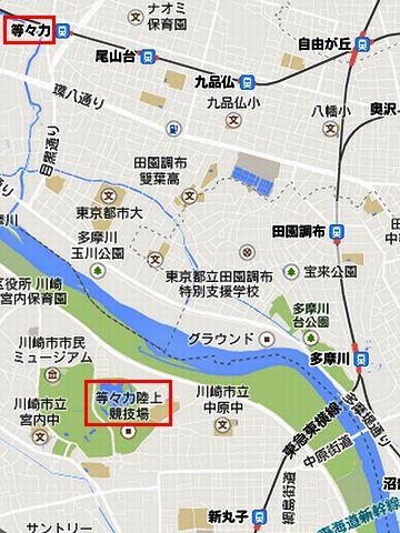 もう一度『等々力駅』に戻り、『自由が丘』から東横線に乗り換えて『新丸子』で下車してください