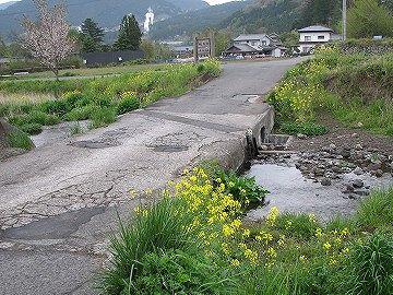 由布院・沈み橋