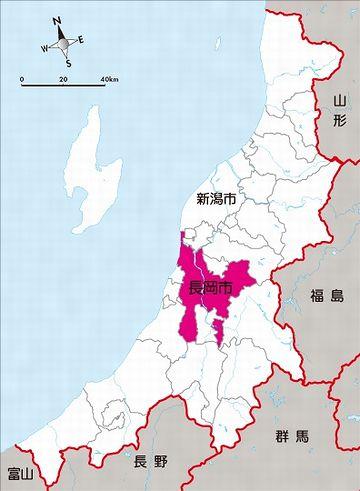 11市町村が合併した長岡市は、面積891.06km2と巨大化しました