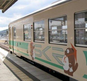 『信楽高原鉄道』の列車です