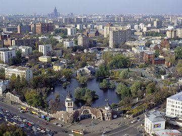 モスクワ動物園