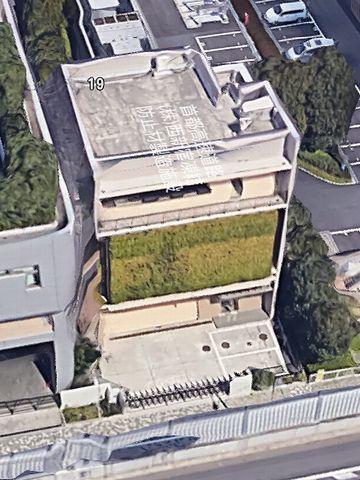 西新宿凍結防止材製造施設