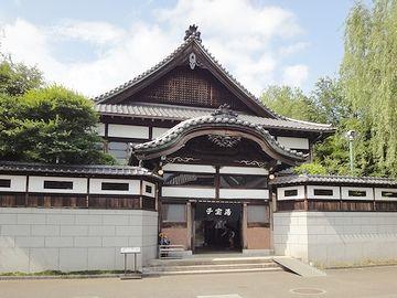 『江戸東京たてもの園』の『子宝湯(足立区千住元町から移築)』