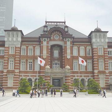 『東京駅』の正面