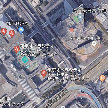 『東京オペラシティ』