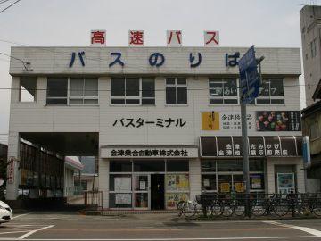会津若松駅前のバスターミナル