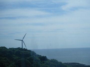 あ、また風車よ