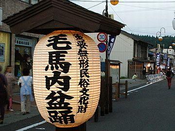 秋田には、毛馬内(けまない)という土地もある