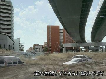 そんなところに津波が来たらと思うと……