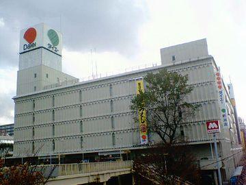 ダイエーの新潟店は、ダイエー店舗の中で、日本一の売上を誇ってたことがあるんだ