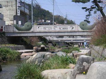 「玉造温泉」玉湯川に架かる橋