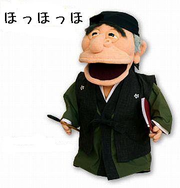 江戸時代の紀行作家です