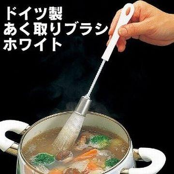 これを取らないと、スープにその味が混ざりこんでしまうということのようです