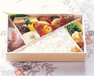 ゆふいんの森弁当(1,200円)