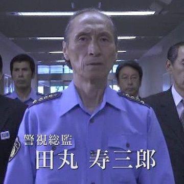 警視総監ってのは、警察で一番偉い人?