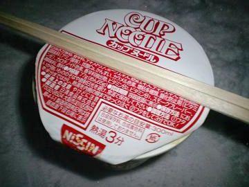 お箸で食べるなんて、考えつかなかったかも