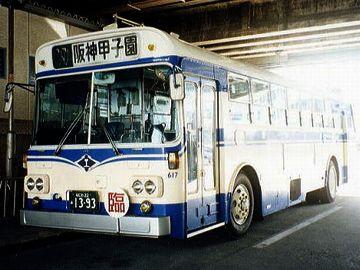 『阪神バス故障』とか書かれると危惧したからですよ