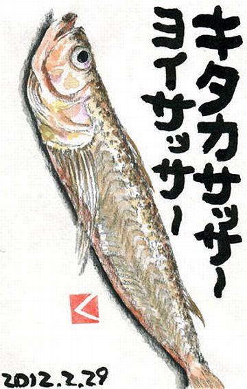 ♪秋田音頭です♪