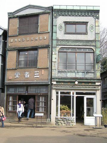 『竹居三省堂』と並んで建ってます