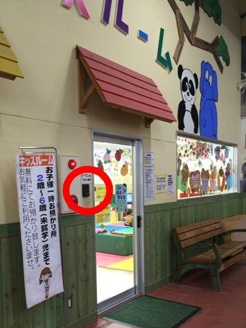 店内には、保育士が常駐する託児サービスもあります