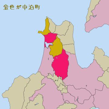 北津軽郡の『中里町』と『小泊村』がひとつになって、『中泊町』ってわけです
