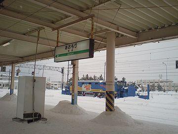 在来線がダメなら、青森駅で足止めじゃん