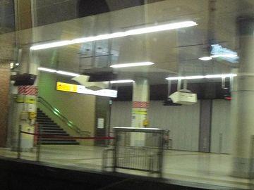 同じ駅です