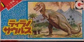 今は、ティラノサウルスなんだそうです
