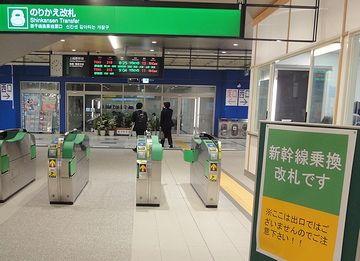 新幹線への乗換改札