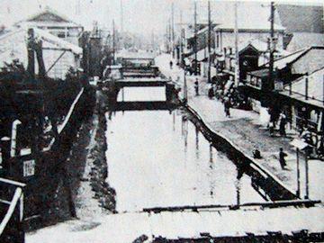 在りし日の曳舟川