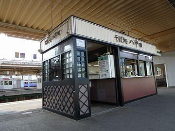 青森駅で、立ち食い蕎麦を食べた