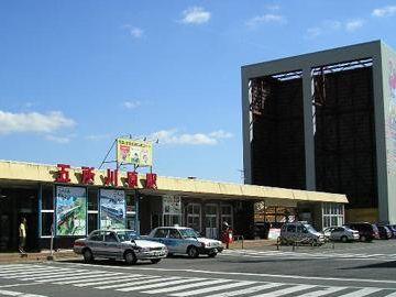 『五所川原駅』は、五能線で唯一の終日社員配置駅ですから