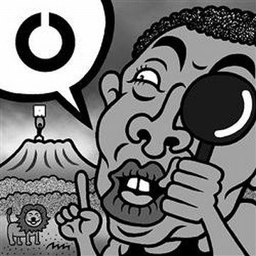アフリカ人の普通は、視力6.0だそうだから、油断なりません