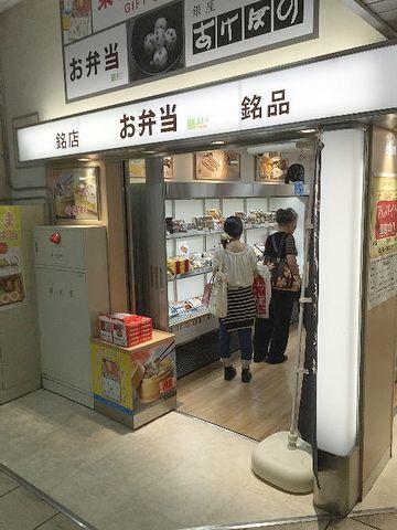 『膳まい』という店名