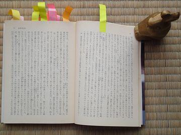 遠野物語(角川文庫)