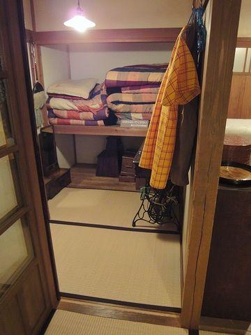 2畳の部屋です