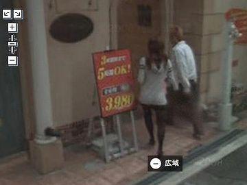 ラブホに入る瞬間が、ストリートビューに載ってしまったカップル。